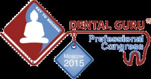 конгресс 2015 лого