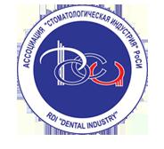 """Ассоциация """"Стоматологическая Индустрия"""""""